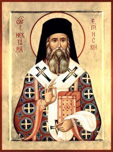Святитель Нектарий Эгинский, Пентапольский