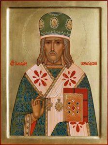 Святитель Иоаса́ф Белгородский