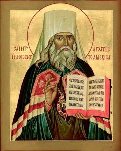 Святитель Иннокентий Московский (Вениаминов)