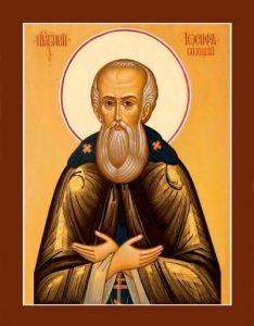 Преподобный Иосиф Волоцкий (Волоколамский)