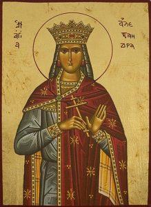 Мученица Александра Римская, императрица
