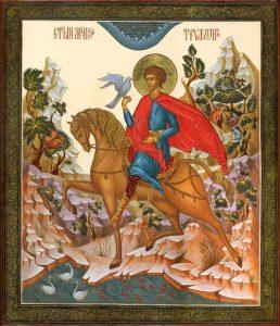 Мученик Трифон Апамейский