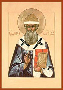 Святитель Дионисий Суздальский