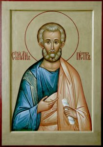 Апостол Петр (до призвания Симон)