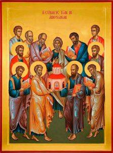Собору 12-ти апостолов