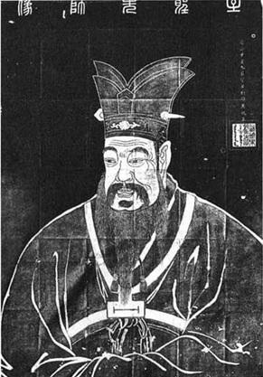 lao tzu andd confucius