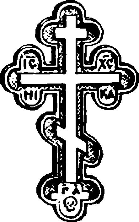 картинки кресты крестьянские комбинации, идентичной