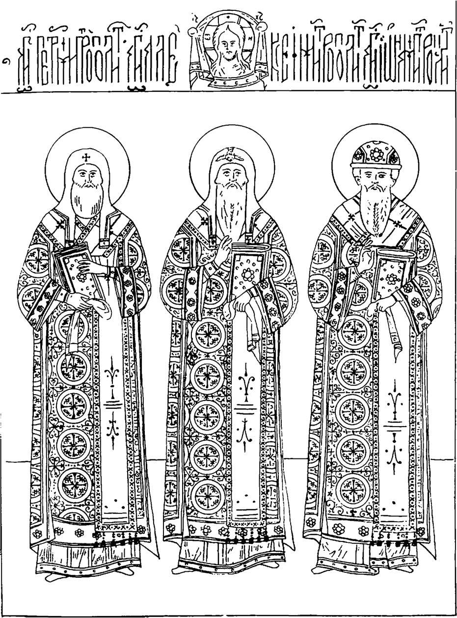 святые древней руси картинки