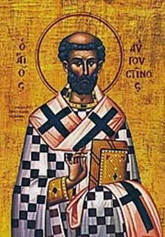 блаженный Аврелий Августин