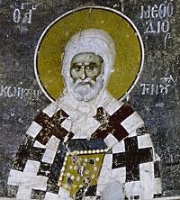 святитель Мефодий I, патриарх Константинопольский, исповедник