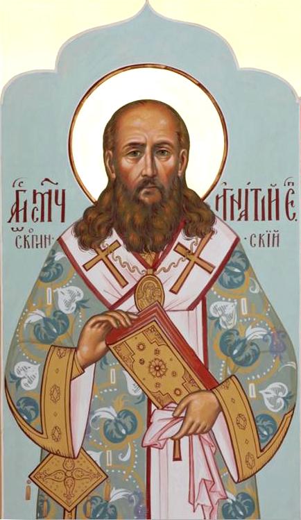 священномученик Игнатий (Садковский)
