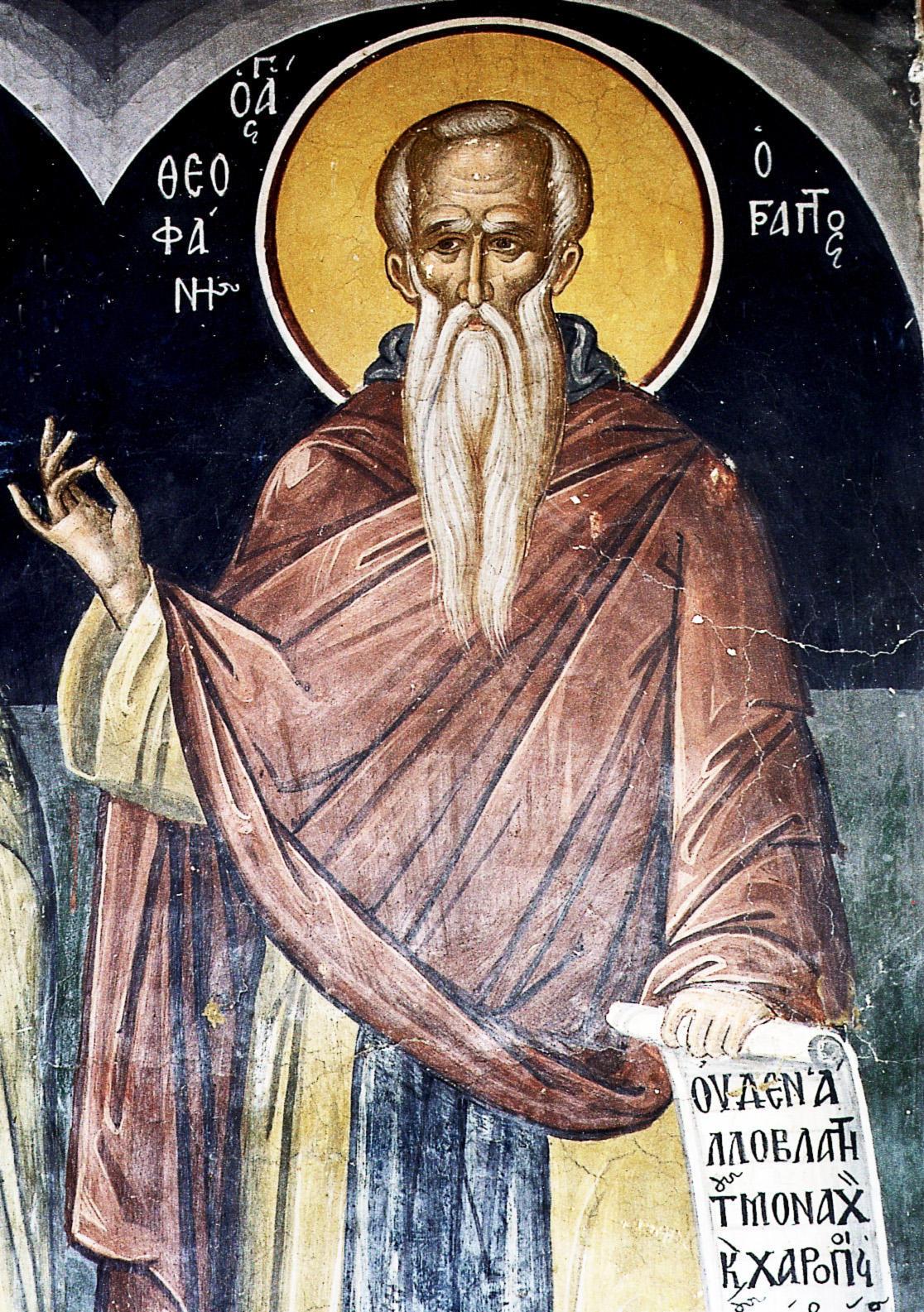 преподобный Феофан Начертанный, епископ Никейский, исповедник
