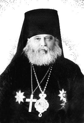 архиепископ Димитрий (Самбикин)