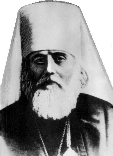 митрополит Георгий (Ярошевский)