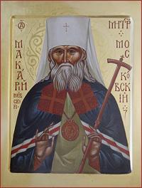 святитель Макарий (Невский), митрополит Московский и Коломенский
