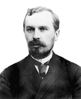 Сергей Алексеевич Белокуров