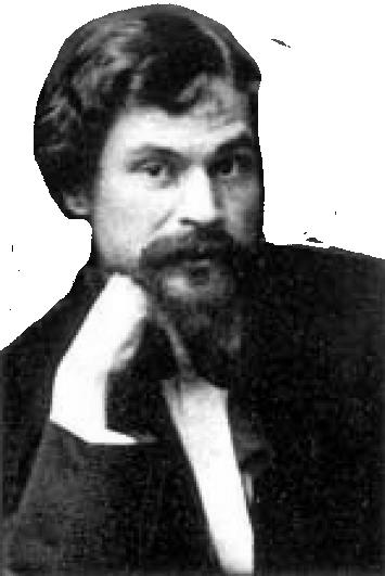Иван Степанович Знаменский
