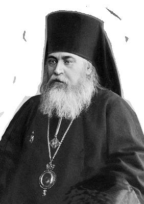 епископ Можайский Василий (Преображенский)