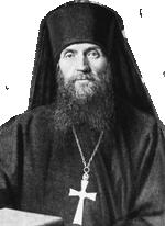 архимандрит Киприан (Керн)