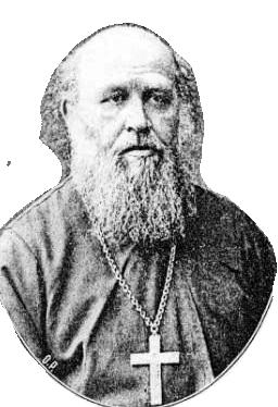 протоиерей Александр Иванцов-Платонов