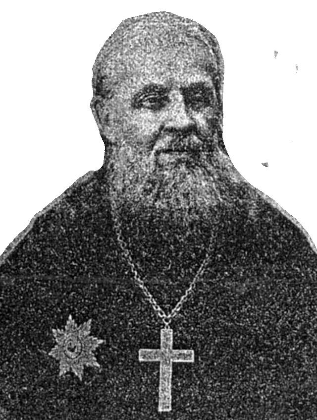 протоиерей Константин Никольский