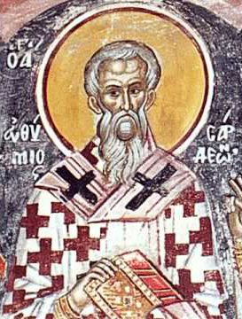 святитель Мелитон Сардийский