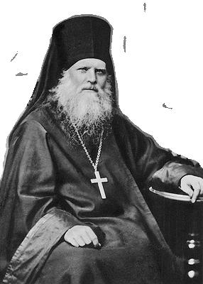 епископ Михаил (Лузин)