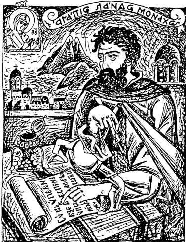 Агапий Ланд(ос), инок Критский