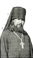 игумен Варсонофий (Верёвкин)