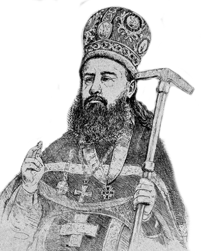 архимандрит Гавриил (Воскресенский)