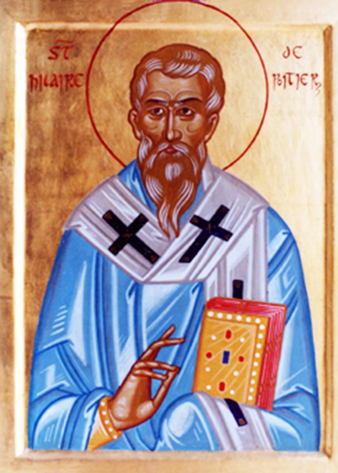 святитель Иларий Пиктавийский