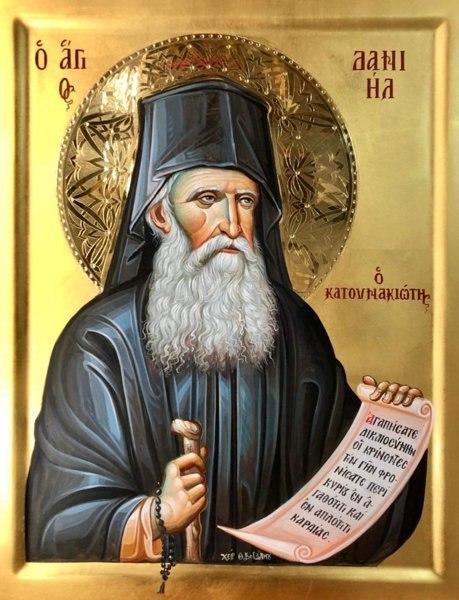 преподобный Даниил Катунакский (Димитриадис)