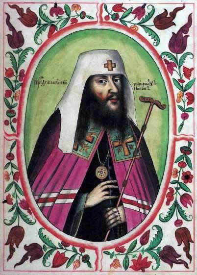 патриарх Никон (Минин)