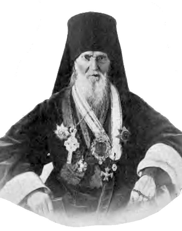 епископ Вениамин (Платонов)