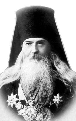 архиепископ Ювеналий (Половцев)