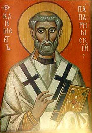 Климент Римский, священномученик