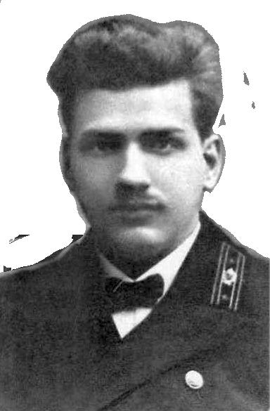 профессор Сергей Леонтьевич Епифанович