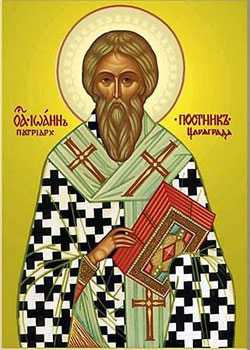 святитель Иоанн Постник