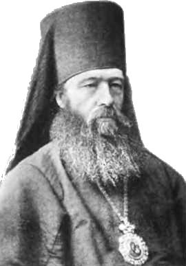 епископ Хрисанф (Ретивцев)