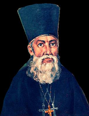протоиерей Михаил Диев