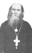 протоиерей Александр Введенский