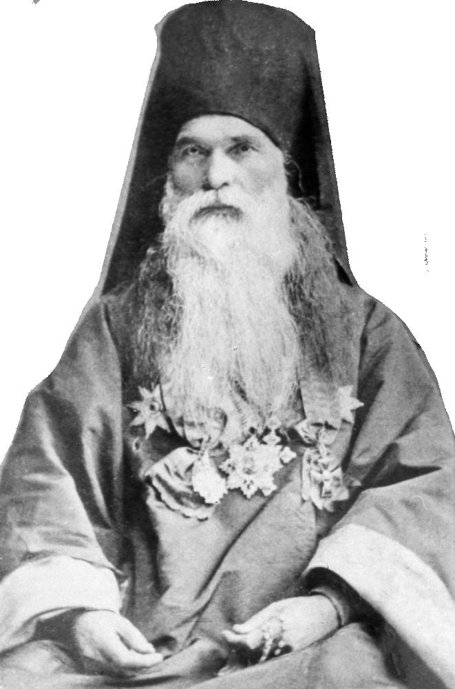 святитель Гурий Таврический (Карпов)
