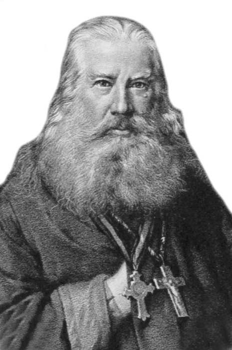 протоиерей Василий Бандаков