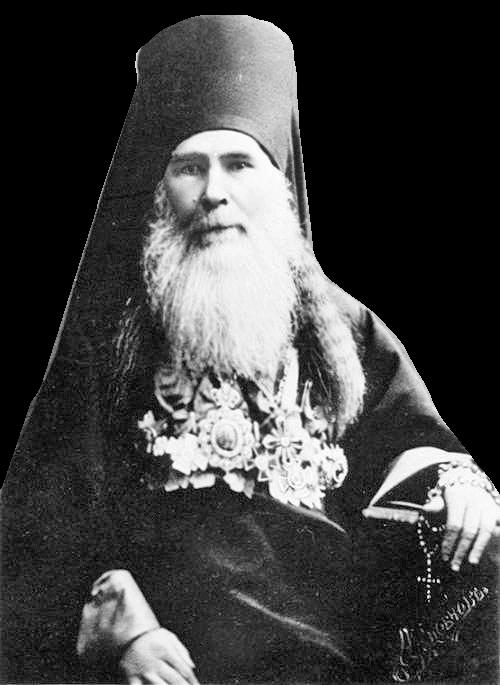 архиепископ Макарий (Миролюбов)