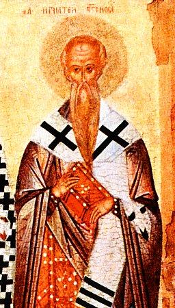 священномученик Игнатий Антиохийский
