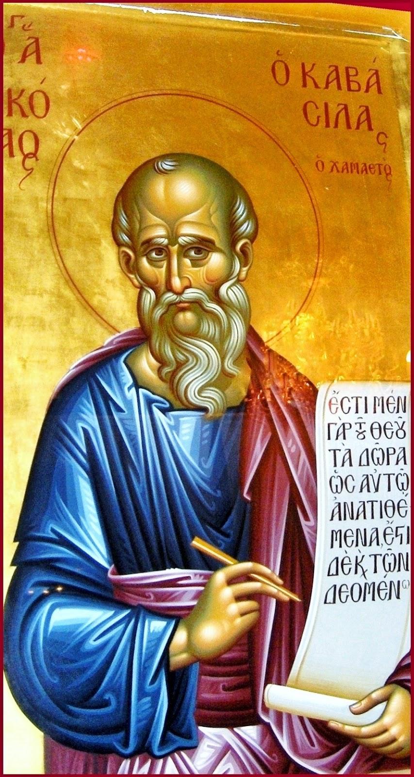 праведный Николай Кава́сила
