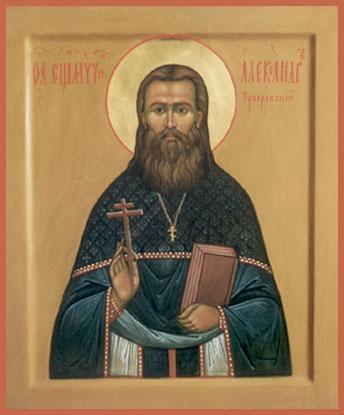 священномученик Александр Туберовский
