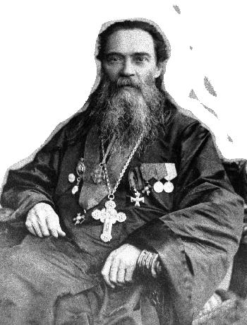протоиерей Андрей Полотебнов