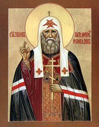 святитель Тихон (Белавин), патриарх Московский и всея Руси