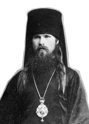 архиепископ Варлаам (Ряшенцев)
